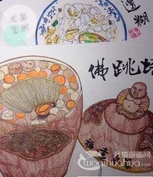 """""""80后""""姑娘福州美食手绘走红网络"""