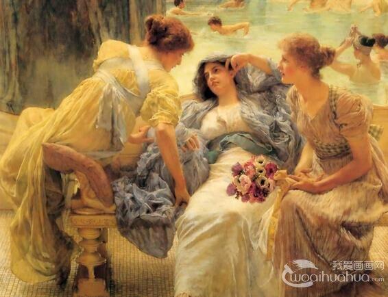 英国画家罗伦斯.阿玛.泰德玛人物油画作品赏析