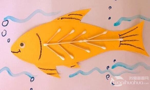 鱼利是封手工制作步骤