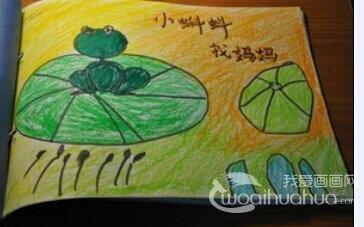 手工DIY制作:儿童绘本《小蝌蚪找妈妈》欣赏-用袜子做兔子教程 袜子