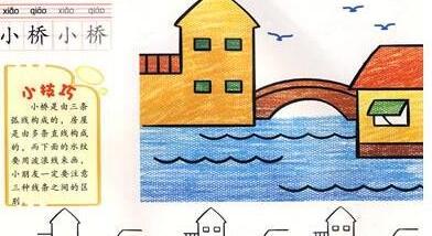 北京小央美举办:风景速写儿童美术绘画作品展