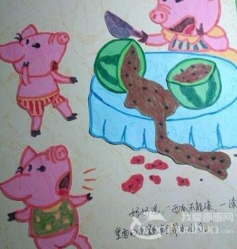 儿童DIY绘本欣赏《西瓜变成水》