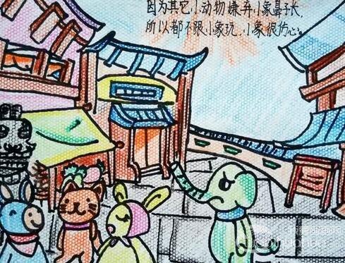 大象简笔画:儿童简笔画大象图片大全(4)