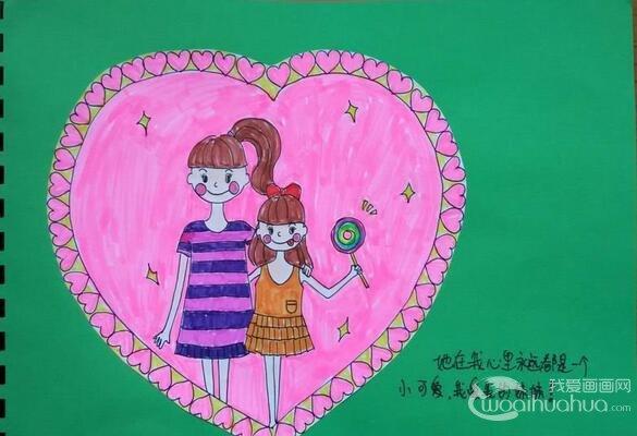 优秀的幼儿绘本作品欣赏《我的妹妹》