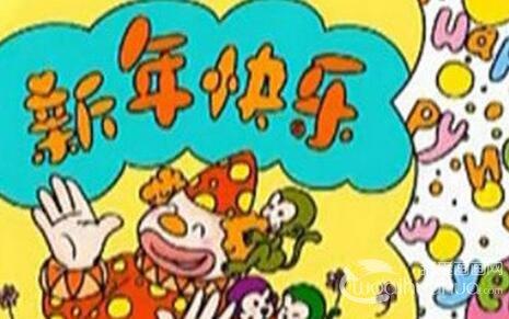 少儿春节过年儿童画画图片_儿童画网
