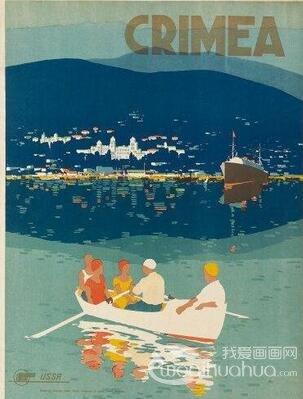 老海报拍卖梦回三十年代苏联