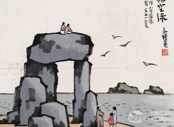 海上画派丰子恺漫画作品赏析