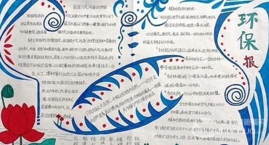 交通安全小学生手抄报-我的中国梦手抄报设计图片 8P 和中国梦手抄报