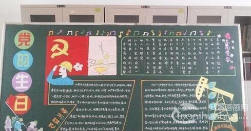 小学生保护环境黑板报优秀作品欣赏