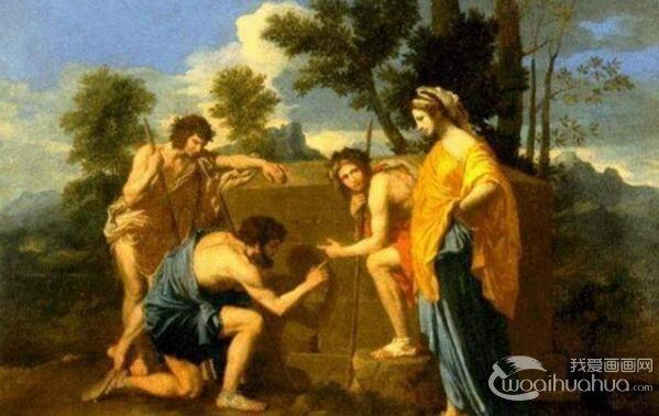 尼古拉斯・普桑名画《阿卡迪亚的牧羊人》赏析