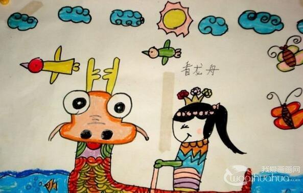 端午节赛龙舟卡通图片大全 关于端午节的儿童卡通画(5