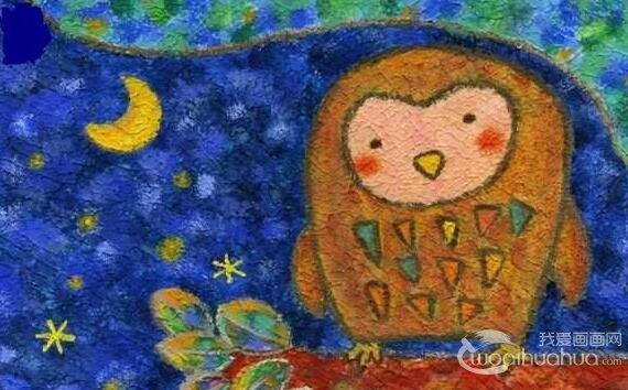 儿童画油画棒作品《猫头鹰图片》