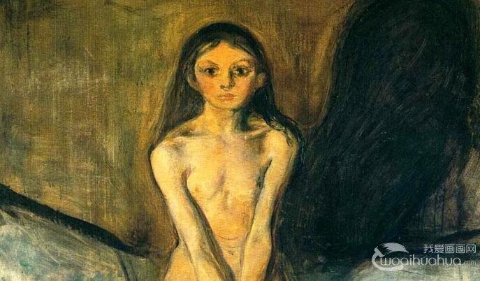 蒙克《春情/青春期》_表现青春期少女夜半惊恐情景的人体艺术油画
