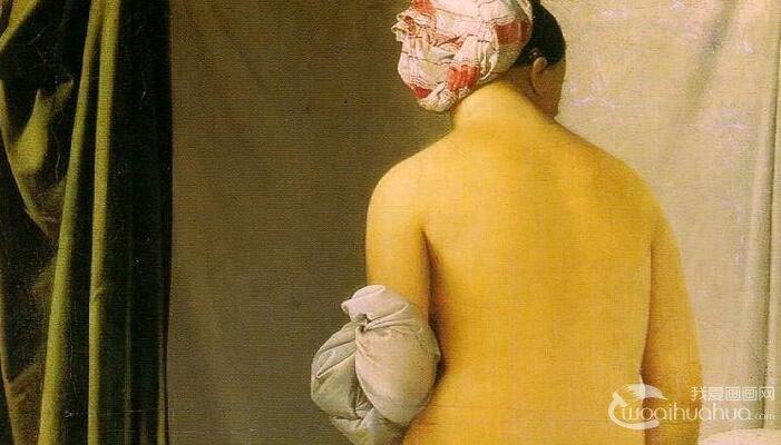 安格尔《瓦平松的浴女》_最优秀女子裸体艺术油画作品