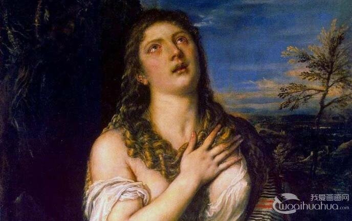 提香《忏悔的抹大拉的玛丽亚》_油画人物半身像