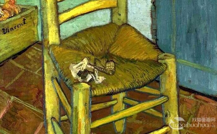 梵高《梵高的椅子》_梵高关于椅子的静物油画作品赏析