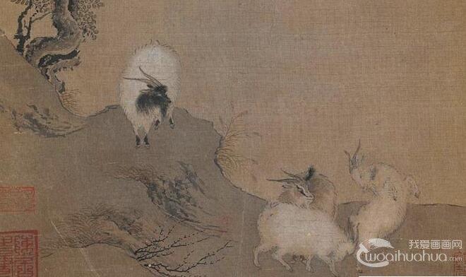 陈居中《四羊图》_宋代描绘秋天山羊嬉戏的工笔画