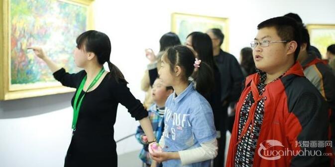 圆特殊孩子绘画梦想:莫奈展携手东方童画启动爱心活动