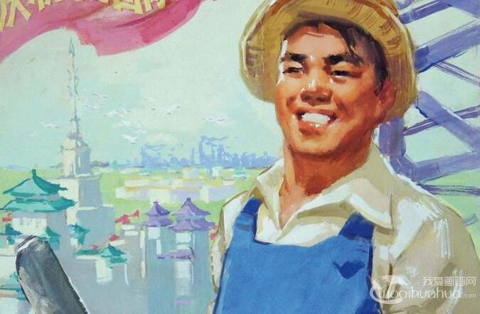 庆五一劳动节水粉画 张重庆建筑工人水粉画藏品欣赏