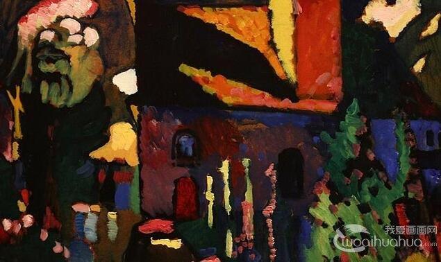 玛尔努的教堂_康定斯基抽象画作品赏析