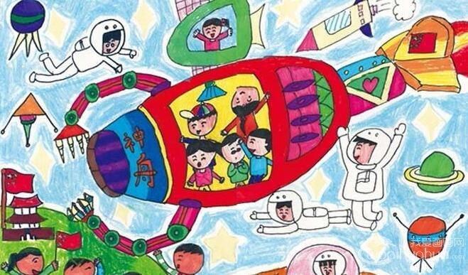 太空科幻画 我爱画画网图片
