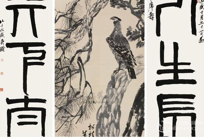 松柏高立图.篆书四言联_齐白石巨幅水墨书画珍品赏析