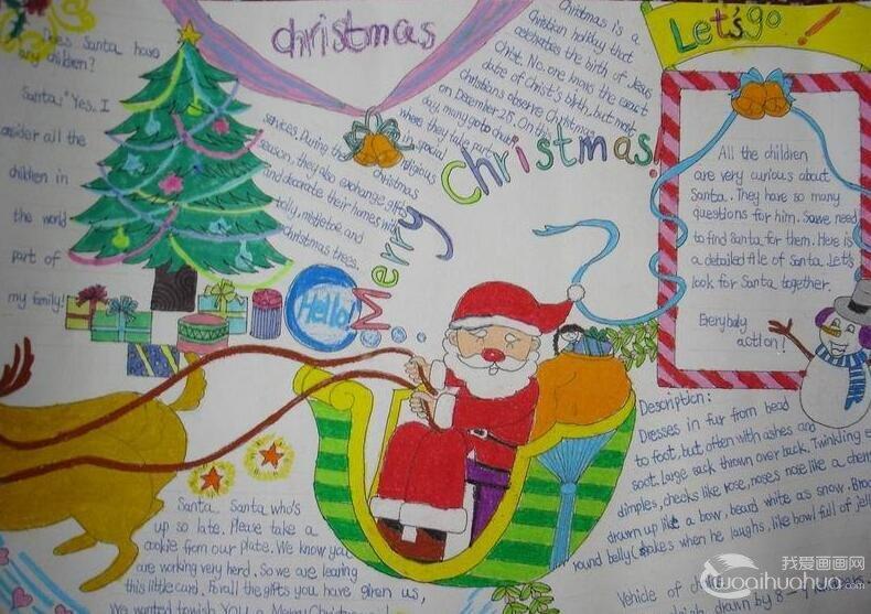 关于圣诞节的英语手抄报内容大全(中英文对照)