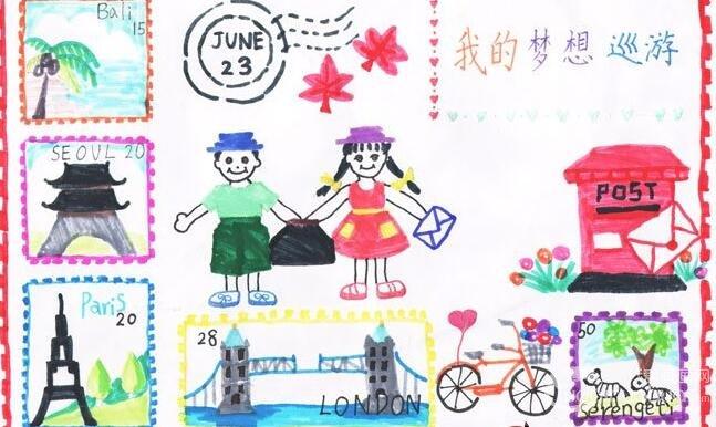 小学生水彩笔梦想科技儿童画《我的梦想巡游》