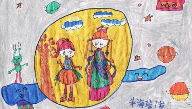 科幻画:我到嫦娥姐姐家做客--2012金鹰杯儿童画大赛参赛作品