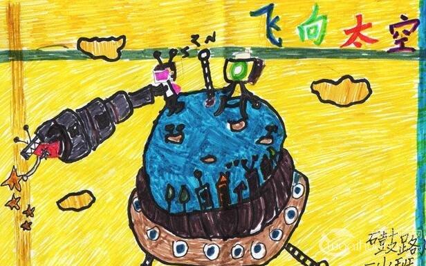 """科技画:飞向太空--2012""""金鹰杯""""儿童画大赛参赛作品选登"""