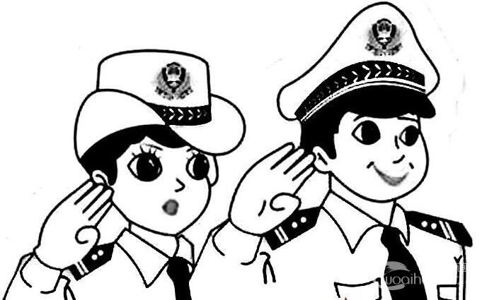 卡通人物画警察的绘画教程