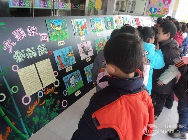 时代故事--儿童画展传递正能量