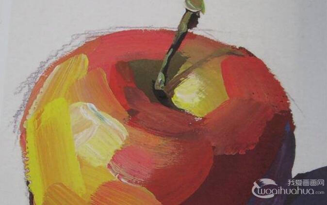 水粉画苹果的简单画法:四步画出苹果水粉画教程