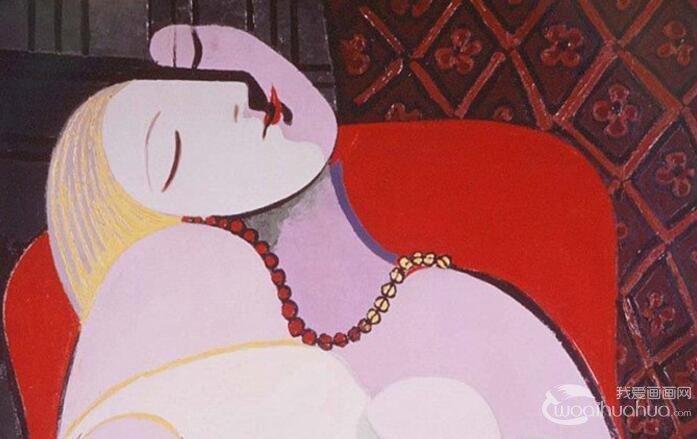 毕加索《梦》_毕加索对精神和肉体完美结合追求的作品