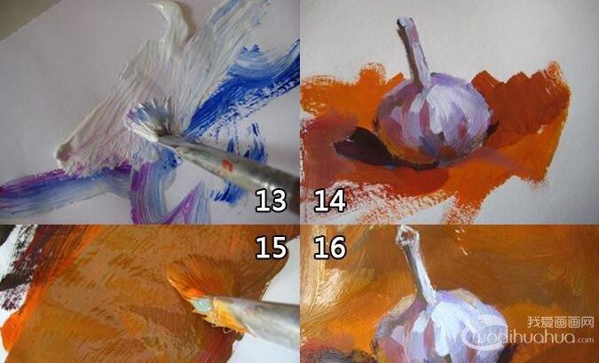 学大蒜头水粉画,大蒜头的水粉画图文教程