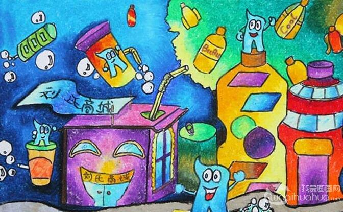 环保儿童画获奖作品,儿童环保绘画比赛作品(8P)