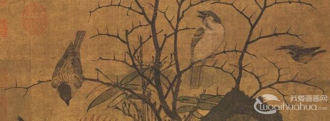 黄居�u《山鹧棘雀图》工笔花鸟完整高清大图赏析