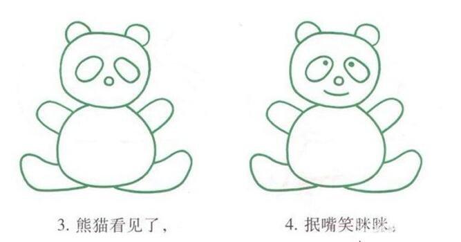 可爱的小熊猫简笔线描画画法
