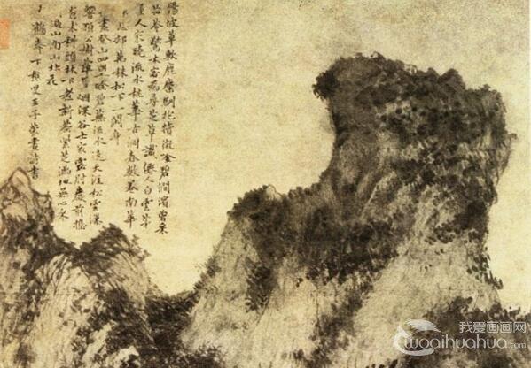 元代画家王蒙山水画作品赏析图片