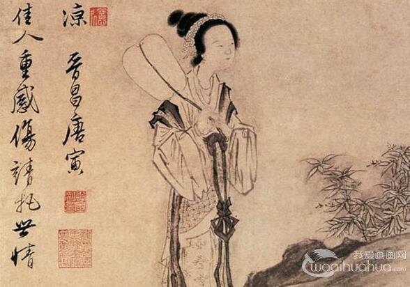 唐寅人物画《秋风纨扇图》作品欣赏