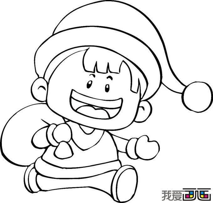 动漫 简笔画 卡通 漫画 手绘 头像 线稿 680_647