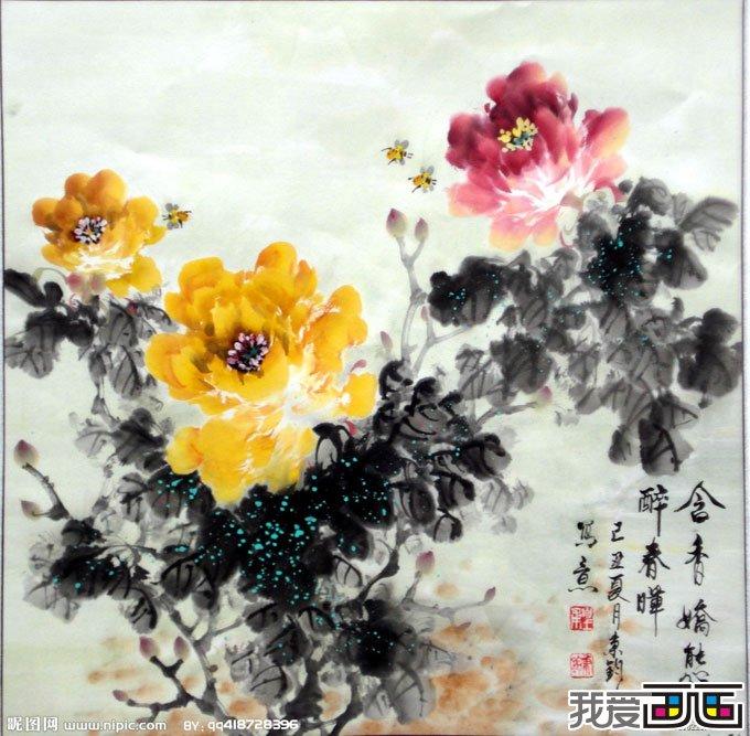 中国画牡丹画组图,写意牡丹画图片(2)