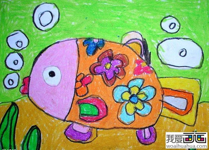 > 儿童水彩画:花花鱼(2)                      可爱的儿童画,三幅