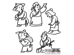 两副古代人物简笔画