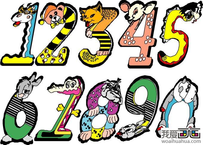 学画画 儿童画教程 卡通画 > 10个阿拉伯数字和动物组合的卡通画图片