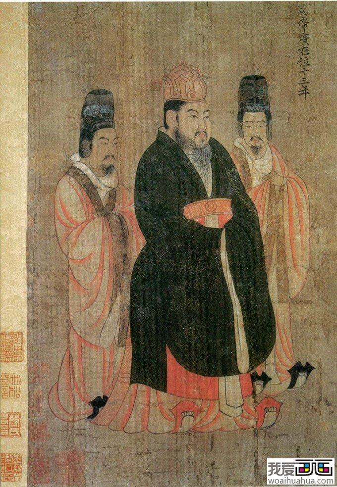 阎立本 历代帝王像 高清组图工笔人物名画赏析 2