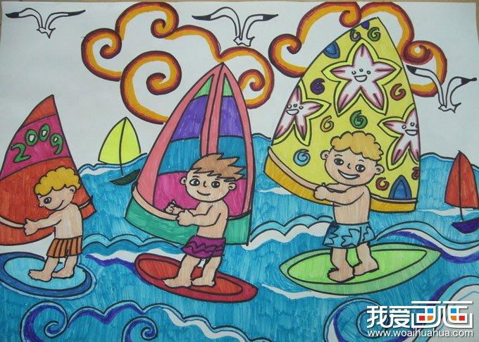 儿童画画图片:三个小朋友冲浪去
