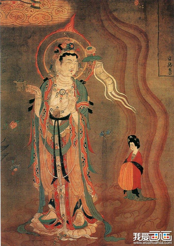 唐代敦煌壁画《引路菩萨图》高清图