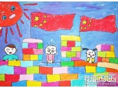 儿童画 国庆节登长城红旗飘飘蜡笔画