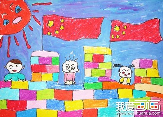 儿童画-国庆节登长城红旗飘飘蜡笔画